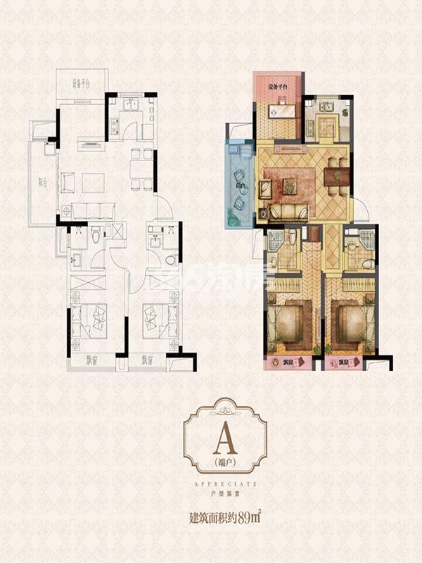 荣里89㎡三室两厅A户型(端户)