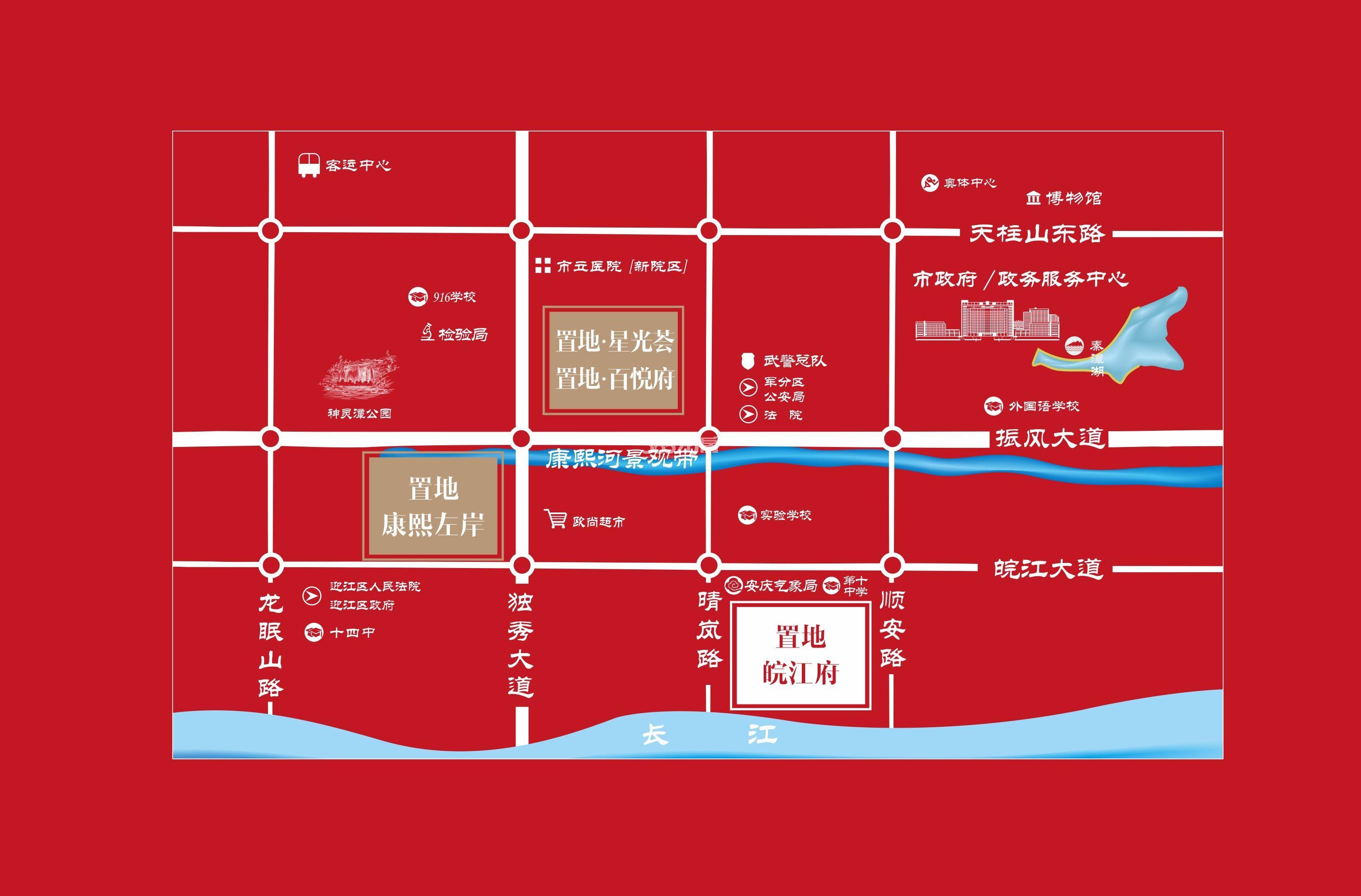 置地皖江府交通图
