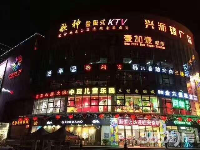 大沥伟业兴隆广场 临街铺 一铺在手 三代无忧 配..