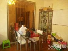 杏花公园 城隍庙附近 一室一厅 家具家电齐全 拎包即