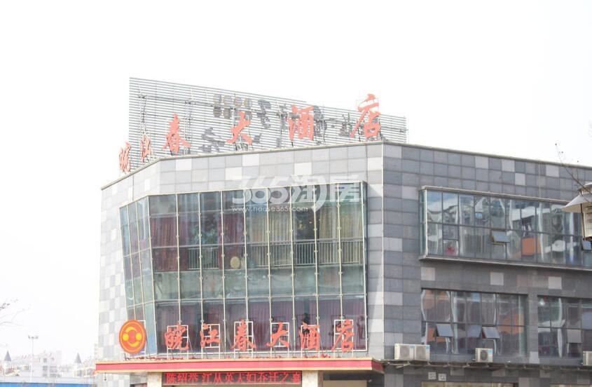 安建翰林天筑周边酒店(2018.4.11)