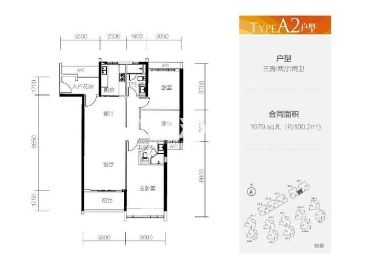 100.2平米 3室2厅2卫