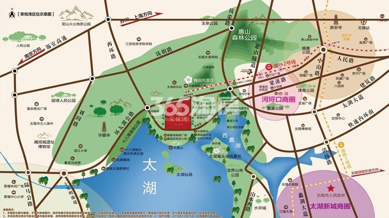 荣悦湾交通图