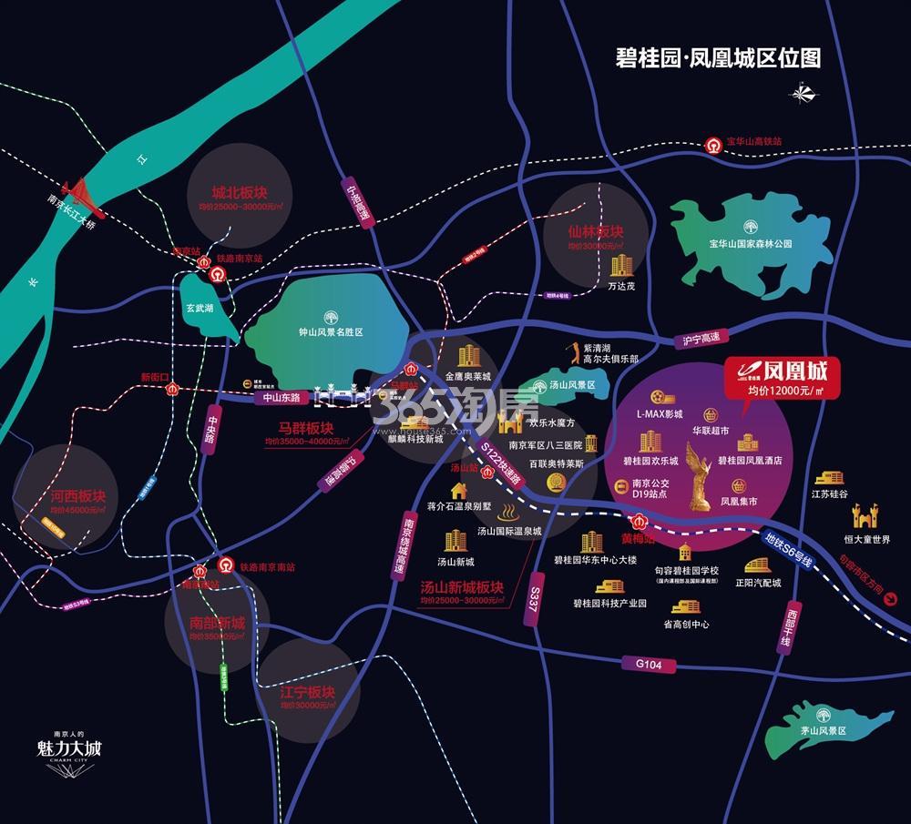 碧桂园凤凰城区位图