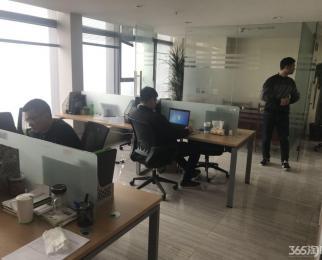 鼓楼区 清江苏宁广场 精装写字楼出租 拎包入住