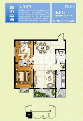 城市蓝湾4#楼2室2厅1卫1厨90.95㎡户型图