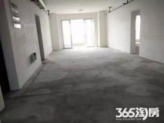 苏宁滨江壹号 满2年 大四房楼层很高景观房 急卖