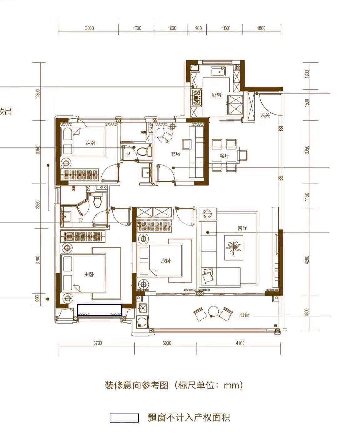 禹洲绿城蘭园小高层136㎡户型图