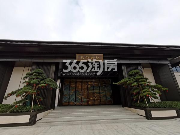 太湖如院售楼处大门实景(2020.3.31摄)