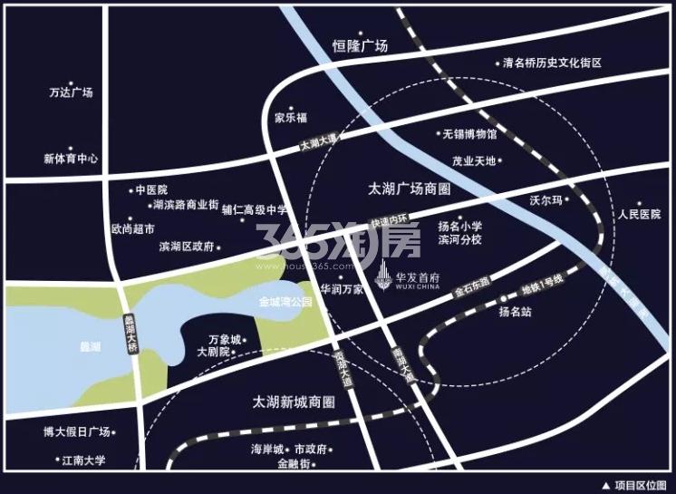 华发首府交通图