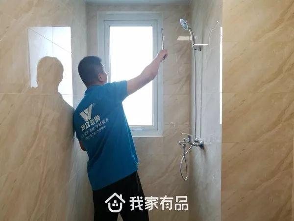 芜湖装修|我家有品|公益|免费验房|网众验房