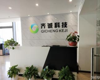 专业出租写字楼 苏宁慧谷 万达广场旁 清江苏宁广场