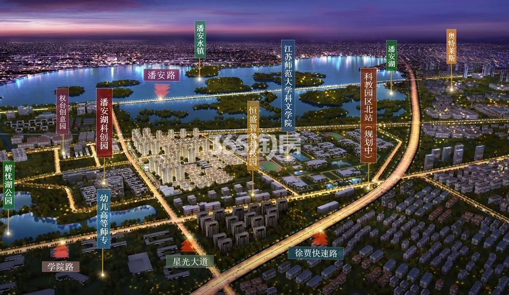 大华潘安湖首府