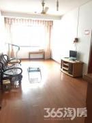 二街海润小区 两室一厅 设施齐全