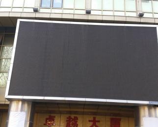 珠江路卓越SOHO80平米上下2层整租