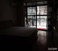 汉嘉都市森林3室2厅2卫125平米精装整租