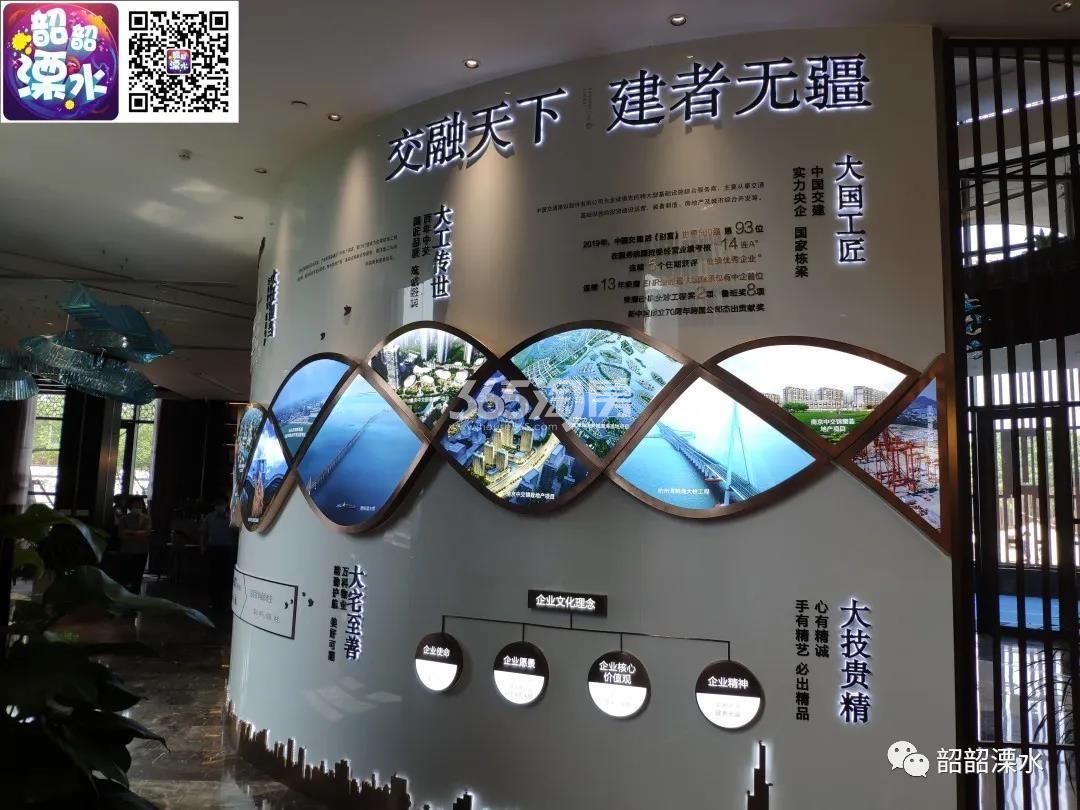 中交锦合实景图