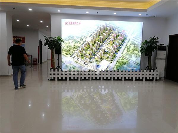 蚌埠国购广场 营销中心 201807