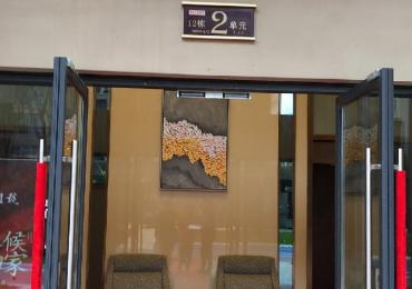 【整租】蓝光公园1号4室2厅