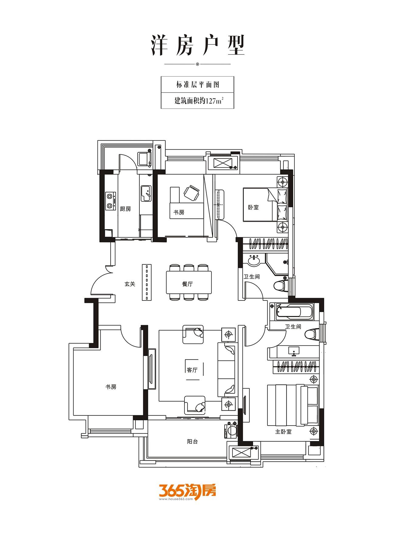 金科半岛壹号洋房127㎡标准层户型图