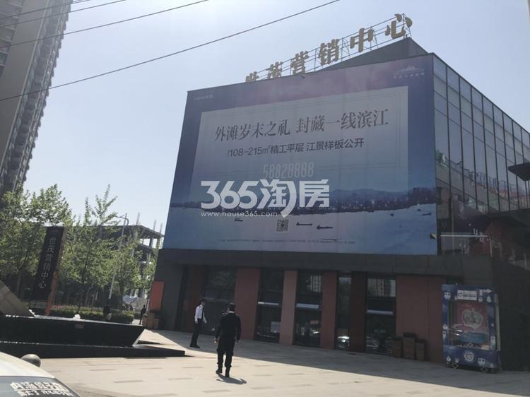 世茂外滩新城项目营销中心(5.15)