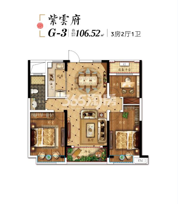 帝景·京安府户型图
