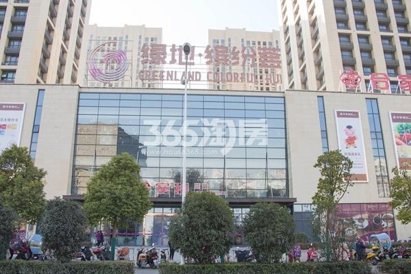 绿地中央广场 绿地缤纷荟 201801