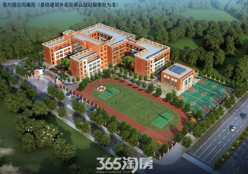 新乡教育再放大招!将新建新丰小学和附中双语国际学校
