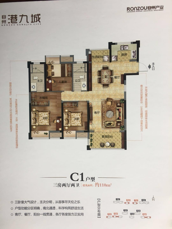 容州港九城户型图