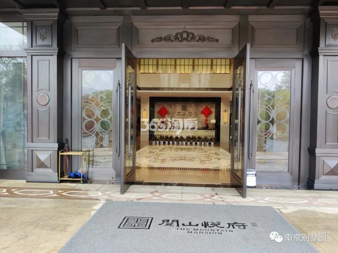 明发阅山居营销中心实景图(7.31)
