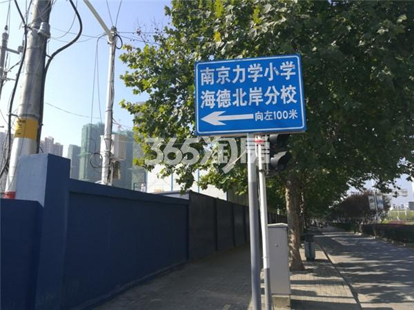 金象朗诗红树林学校配套(2.28)