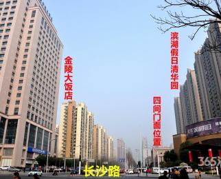 带租金滨湖假日清华园沿街上下层商铺(A3栋112号74平方)