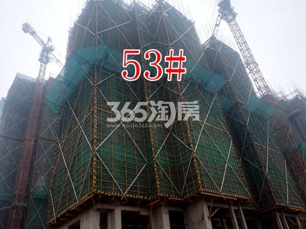 绿地工润和平壹号四期53#工地实景图(10.17)
