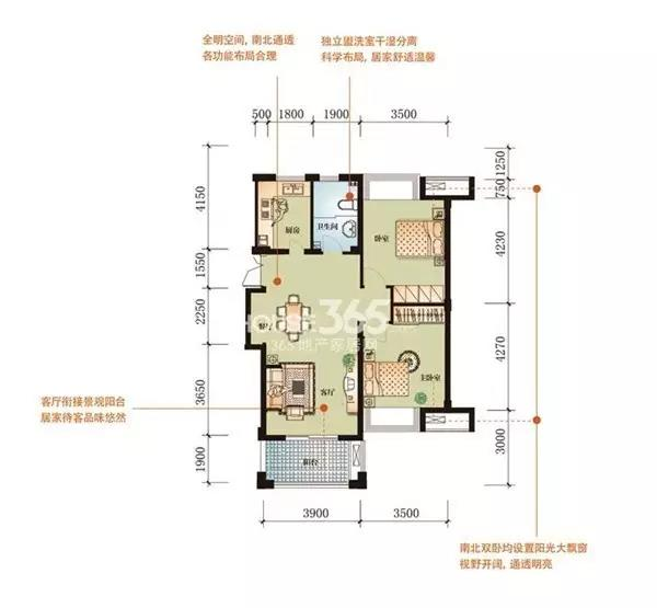 金都檀宫89平2室2厅