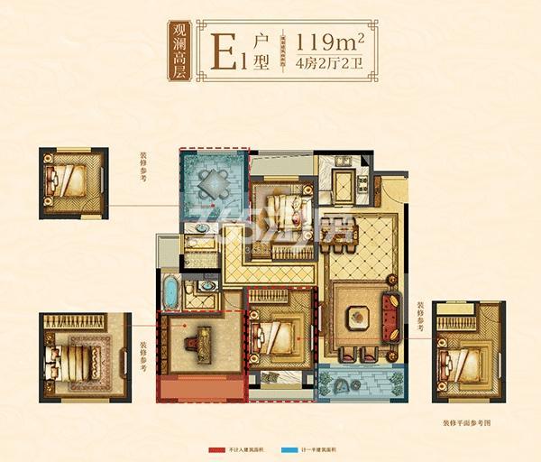 E1户型-119㎡-4房2厅2卫