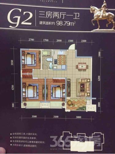 朝晖东方城三期3室2厅1卫98平米毛坯产权房2017年建