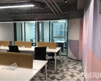 新街口上海路地铁口 联合办公精装修户型方正 带家具 随看