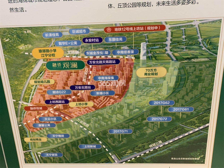 融侨观澜售楼处宣传图(3.14)