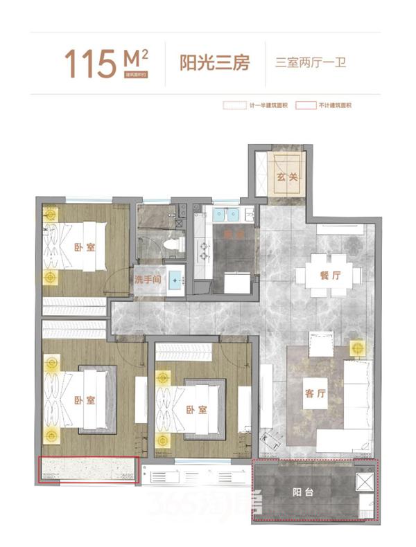 115m²阳光三房三室两厅一卫