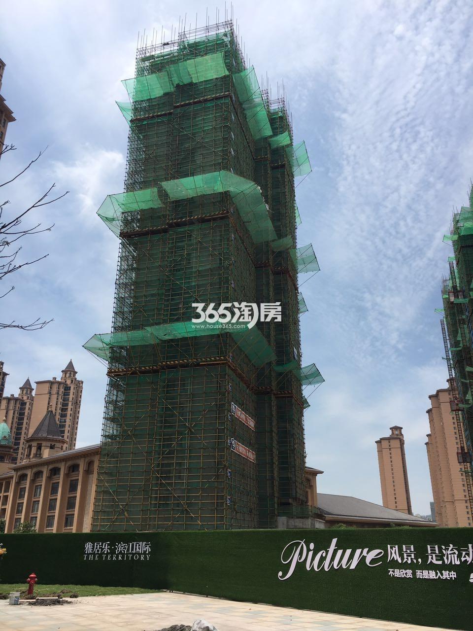 雅居乐滨江国际实景图(6.14)