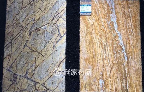 惠达瓷砖|芜湖家居|配色瓷砖