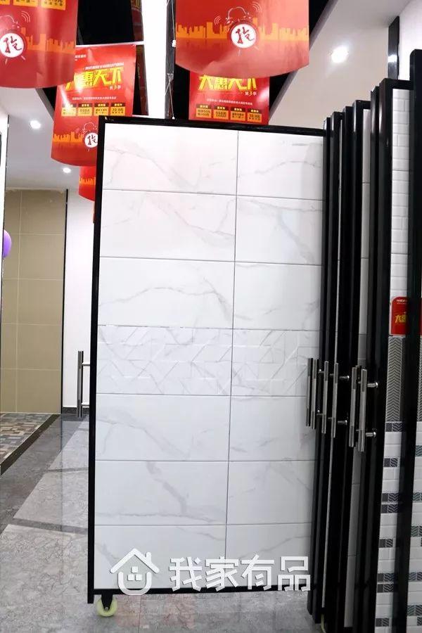 惠达瓷砖|芜湖家居|现代简约风