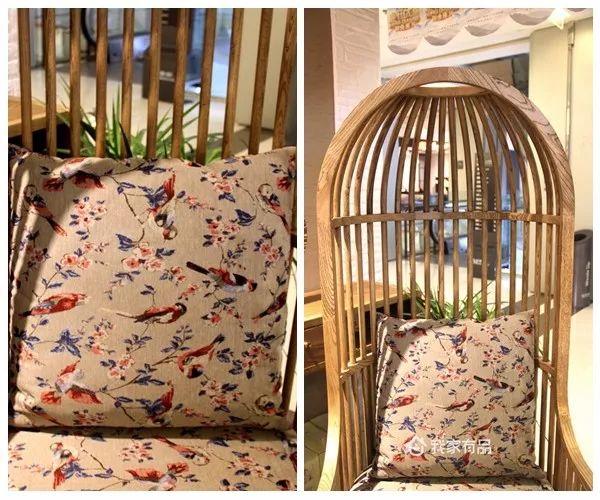 米夏家居|北欧|鸟笼沙发