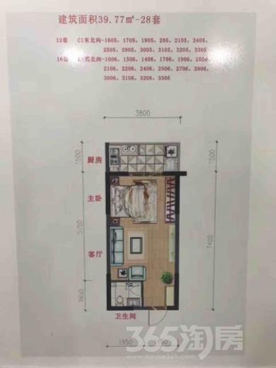 长乐壹号1室1厅1卫39.9平米毛坯产权房2015年建