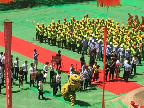 荣民金融中心奠基仪式5月26日隆重举行