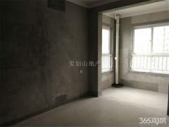 葛塘中心城 紫艺华府 暖气房 新空毛坯大三房 好楼层 急售