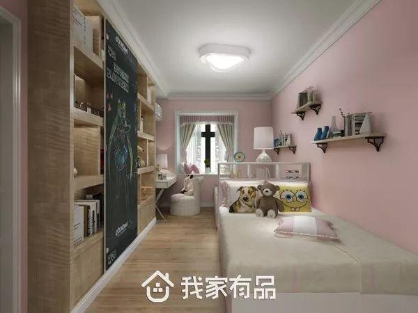 装修|我家有品|装修微课|儿童房装修|案例