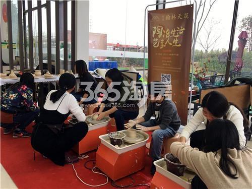 安建翰林天筑临时售楼部活动实景图(2018.1.3)