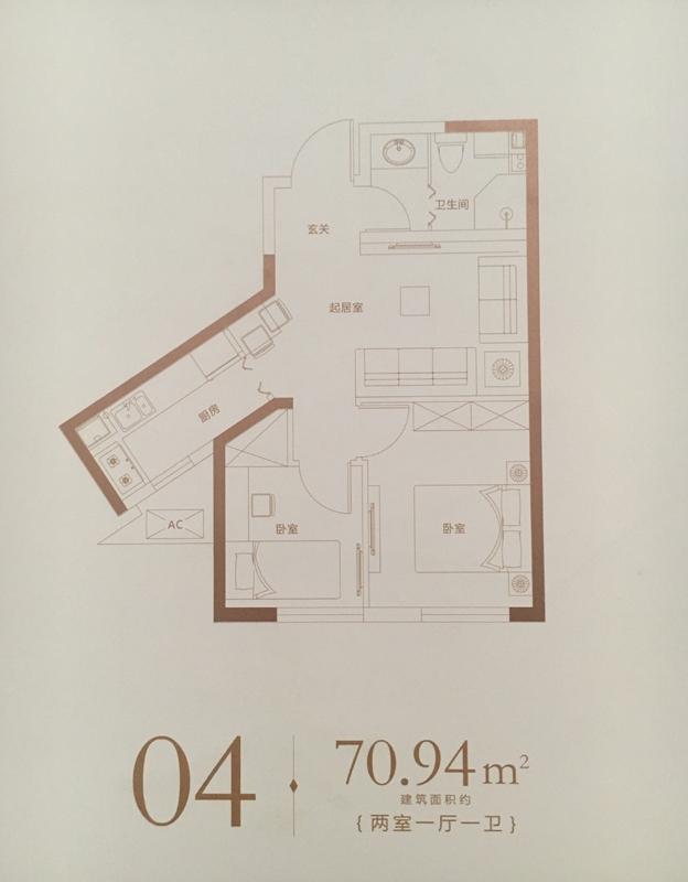 2室2厅1卫 70.94㎡