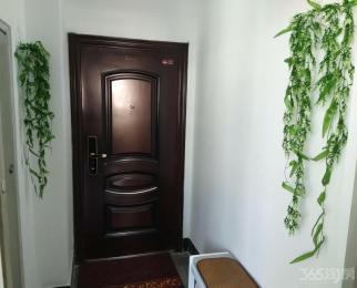 御景龙湾2室1厅1卫90.39平米2017年产权房精装
